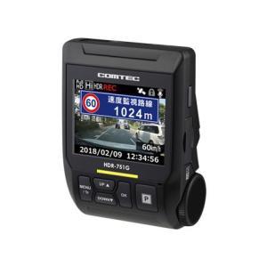 【新品/在庫あり】GPS搭載 高性能ドライブレコーダー HDR-751G|outletplaza