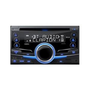 【新品/在庫あり】2DIN Bluetooth/CD/USB/MP3/WMAレシーバー CX315|outletplaza