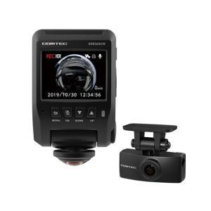 【新品/在庫あり】HDR360GW 360度カメラ+リヤカメラ搭載 前後2カメラドライブレコーダー|outletplaza