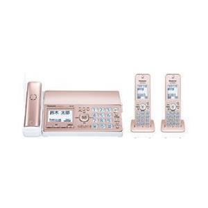 【新品/在庫あり】パナソニック KX-PZ510DW-N デジタルコードレス普通紙ファクス(子機2台付き) おたっくす ピンクゴールド|outletplaza