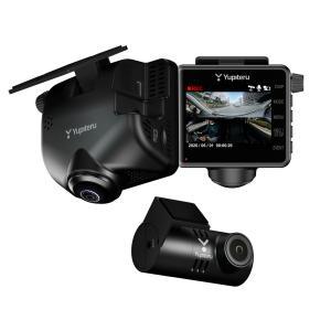 【新品/在庫あり】ユピテル ドライブレコーダー Q-30R 全方向対応 360度カメラ+リアカメラ搭載|outletplaza