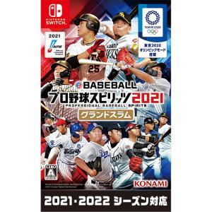 [07月08日発売予約][ニンテンドースイッチ ソフト] eBASEBALL プロ野球スピリッツ2021 グランドスラム [RL006-J1] *早期|outletplaza