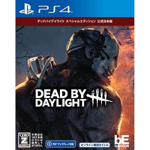 [07月08日発売予約][PS4ソフト] デッドバイデイライト スペシャルエディション 公式日本版 [PLJM-16844]|outletplaza