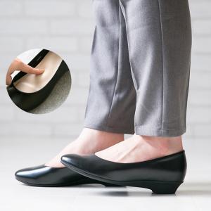 パンプス ビジネスパンプス 冠婚葬祭 スニーカーパンプス 靴 痛くない 歩きやすい レディース ブラ...