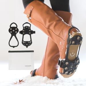 滑り止め 靴 ゴム かんたん装着 雪道用 ビジネス 靴底 氷 滑らない アイススパイク メール便送料...