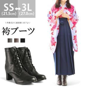 袴ブーツ 袴 ブーツ 卒業式 編み上げブーツ 黒 茶 合皮 ...