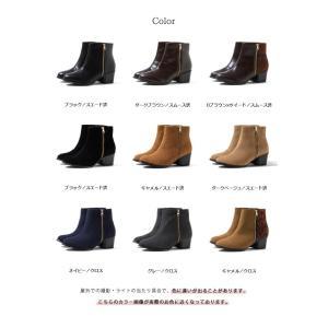ショートブーツ レディース ヒール ブラウン 大きいサイズ サイドジップ 小さいサイズ 履きやすい 送料無料 新作早割4,190円 一部予約|outletshoes|02