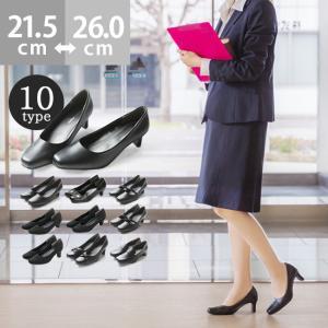 パンプス 走れるパンプス 痛くない 歩きやすい 靴 レディース 大きいサイズ 小さいサイズ 低反発 ...