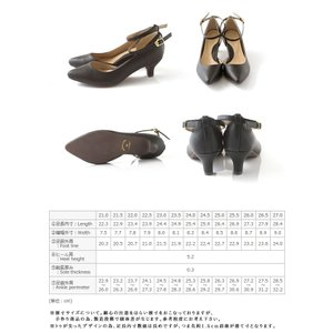 走れるパンプス パンプス ストラップ ヒール 黒 大きいサイズ 痛くない レディース 送料無料|outletshoes|21