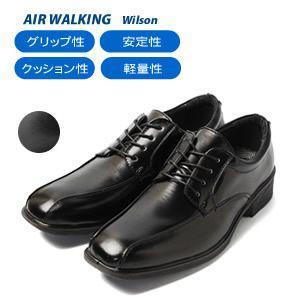 ビジネス シューズ 超軽量 レースアップ  AIR WALKING Wilson /アウトレットシューズ 定番!ビジネスシューズ インポートシューズ 2015 outletshoes