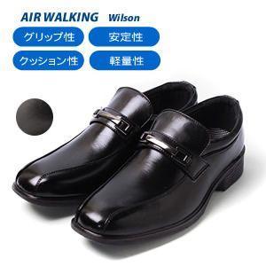 ビジネス シューズ 超軽量 ビットストラップ  AIR WALKING Wilson outletshoes