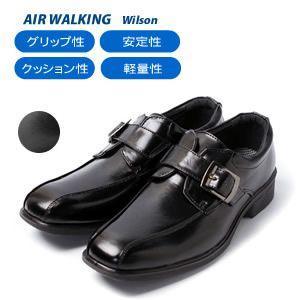 ビジネス シューズ 超軽量 モンクストラップ  AIR WALKING Wilson   outletshoes