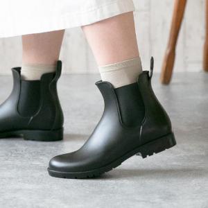 完全防水 レディース レインブーツ 長靴 ショートブーツ レインシューズ 2cmヒール 送料無料