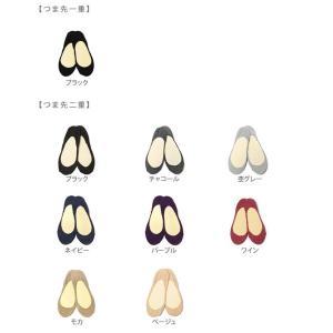 フットカバー カバーソックス レディース 脱げない 靴下 脱げづらい シンプル 破れにくい 甲浅 浅い メール便対象商品|outletshoes|02
