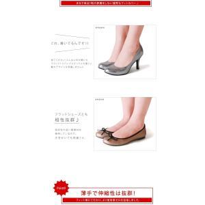 フットカバー カバーソックス レディース 脱げない 靴下 脱げづらい シンプル 破れにくい 甲浅 浅い メール便対象商品|outletshoes|06
