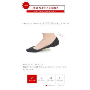 フットカバー カバーソックス レディース 脱げない 靴下 脱げづらい シンプル 破れにくい 甲浅 浅い メール便対象商品|outletshoes|07