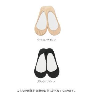 フットカバー カバーソックス 脱げない レディース 靴下 インナー 脱げづらい ムレにくい 浅履き 大きいサイズ メール便対象商品|outletshoes|02