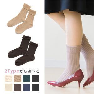 ソックス 靴下 レディース メール便対象商品 outletshoes