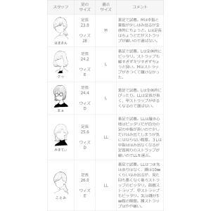 サンダル レディース ストラップ ウェッジソール 巻きヒール 送料無料 9/28 9:59マデ 1,999円 outletshoes 20