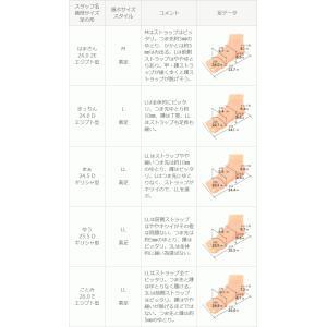サンダル レディース ストラップ ウェッジソール ジュート 送料無料 9/21 9:59マデ 1,999円|outletshoes|20