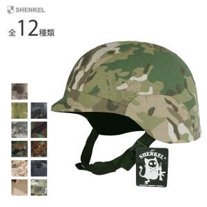 米軍 USA フリッツ FRITZ タクティカル ヘルメット サバイバルゲーム サバゲー 装備 タク...