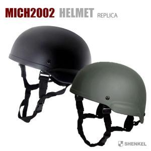 SHENKEL MICH2002 SOCOM モデル 4点式 あご紐 ヘルメット 耳あり BK OD...