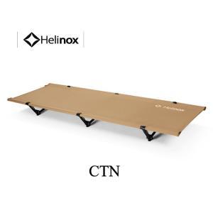 コットワンコンバーチブル (ヘリノックス) ロータイプコット|outtail