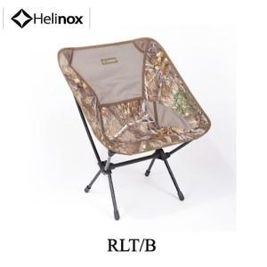 チェアワン カモ (ヘリノックス) 快適な座り心地 椅子|outtail