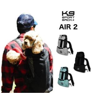 K9スポーツサックAIR おしゃれな犬用リュック!災害時にもあると便利 !|outtail