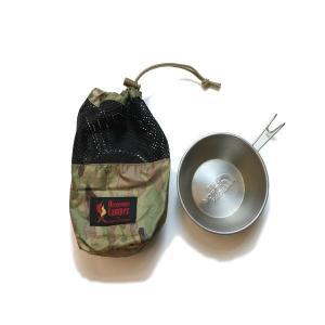 オレゴニアンキャンパー カップポーチ カップを重ねて収納できる小型ポーチ!|outtail