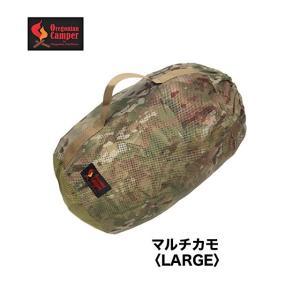 【Oregonian Camper】メッシュシリンダーバッグ <LARGE> オレゴニアンキャンパー  MESH SYLINDER BAG|outtail