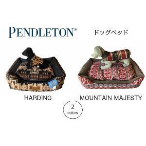 PENDLETON(ペンドルトン)ドッグベッド Lサイズ おしゃれで洗える  送料無料|outtail