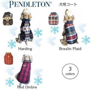 PENDLETON(ペンドルトン)犬用コート Mサイズ 寒い日のお散歩に|outtail