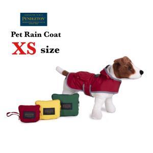Pet Rain Coat XSサイズ (ペンドルトン) レインコート XS|outtail