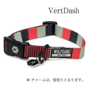 WOLFGANG Collar Lサイズ VertDash (ウルフギャング カラー)お洒落なカラー Lサイズ|outtail