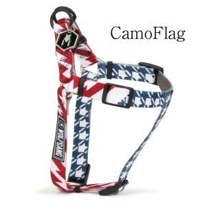 WOLFGANG Harness Mサイズ CamoFlag(ウルフギャングハーネス)お洒落なハーネス Mサイズ|outtail