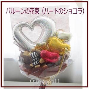 一部地域配送不可 ※北海道、沖縄への配送はできません。  発表会やお誕生日、お祝いにバルーンの花束は...