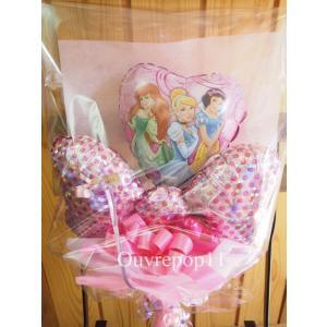 プリンセスバルーン の花束(バルーンブーケ)プリンセス  ディズニー ouvrepop11のバルーンギフト POPPY