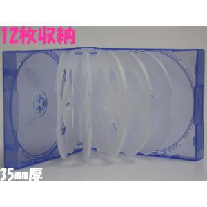 PP素材 35mm厚に12枚収納 12枚収納CDケース ブルー1個|ovalmultimedia