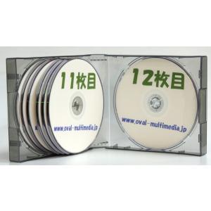 割れにくいPP素材 35mm厚 12枚収納CDケース グレー1個|ovalmultimedia|02