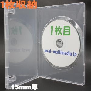 DVDケース トールケース シングルタイプ ソフトケース 1枚収納15mm厚Mロック クリア 1個|ovalmultimedia