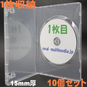 DVDケース トールケース シングルタイプ ソフトケース 1枚収納15mm厚Mロック クリア 10個|ovalmultimedia