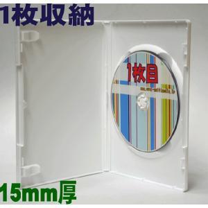 新OV 1枚収納DVDトールケース ホワイト1個