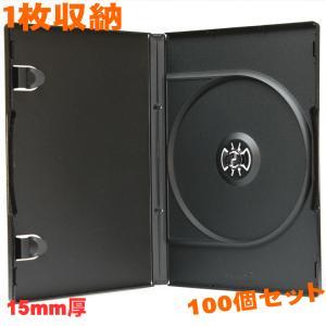 日本製 15mm厚に1枚ディスクを収納 ポップマンボウトールケース 新ブラック100個 ovalmultimedia