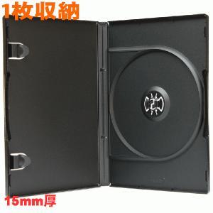 日本製 15mm厚に1枚ディスクを収納 ポップマンボウトールケース 新ブラック1個 ovalmultimedia