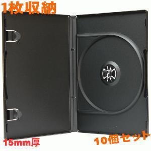 日本製 15mm厚に1枚ディスクを収納 ポップマンボウトールケース 新ブラック10個 ovalmultimedia