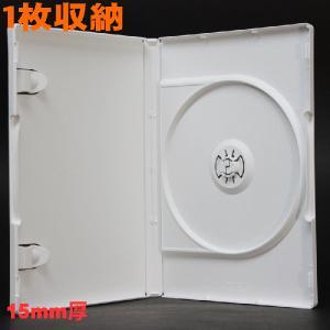 日本製 15mm厚に1枚ディスクを収納 ポップマンボウトールケース 新ホワイト1個 ovalmultimedia