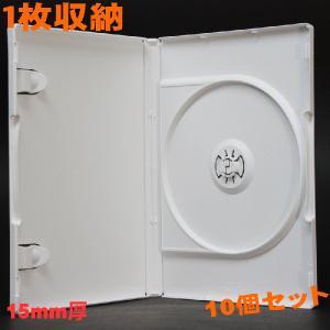 日本製 15mm厚に1枚ディスクを収納 ポップマンボウトールケース 新ホワイト10個 ovalmultimedia