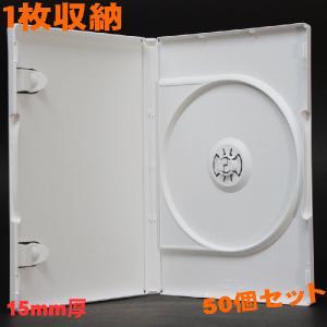 日本製 15mm厚に1枚ディスクを収納 ポップマンボウトールケース 新ホワイト50個 ovalmultimedia