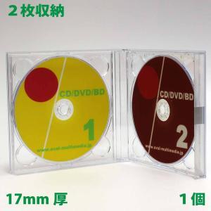 日本製17mm厚の貴重なケース CD DVDディスクを2枚収納DUOケース スーパークリア 1個 ovalmultimedia
